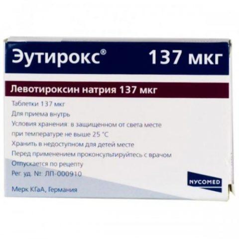 Эутирокс - основной препарат гормонзаместительной терапии