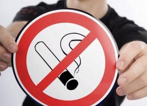 Как влияет курение на щитовидную железу можно понять, лишь прочитав состав одной сигареты