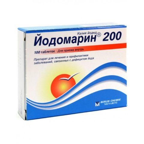 Йодомарин – популярный препарат для лечения йододефицита