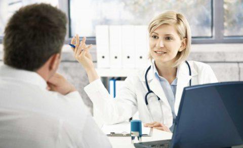 Консультация врача перед обследованием обязательна