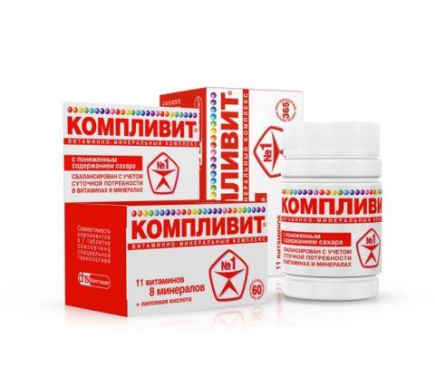 В состав поливитаминного комплекса Компливит (средняя цена – 140 р. За 30 таблеток) не входит йод