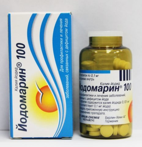 Врачи рекомендуют принимать препараты йода (средняяцена–80 р.) для профилактики эндемического зоба