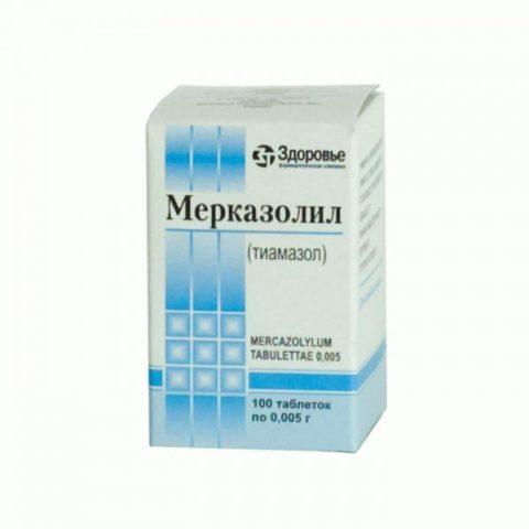 Мерказолил- относительно недорогое и эффективное лекарство.