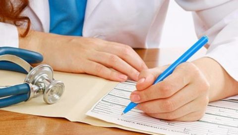 По завершению исследования больной получает врачебное заключение