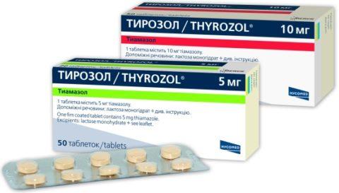 Тирозол часто становится препаратом выбора при тиреотоксикозе.