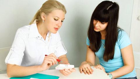 Направление на проведение тестирования можно получить у врача эндокринолога.