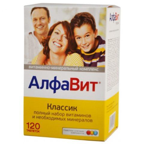 120 таблеток витаминного комплекса восполнят баланс витаминов и необходимых минералов.