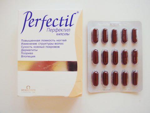 Капсулы с высоким содержанием йода и минералов, укрепляющих здоровье пациента.