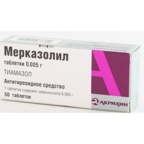 Препарат тиреостатического действия, применяемый при лечении токсического зоба.
