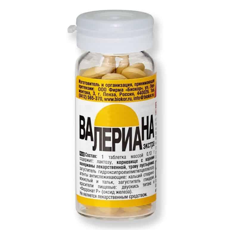Таблетки валерианы для седативного действия на организм при заболевании щитовидной железы.