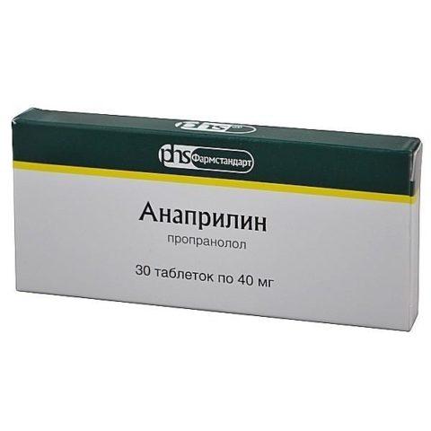 Адрено-блокатор, применяемый при тиреотоксикозе щитовидной железы.