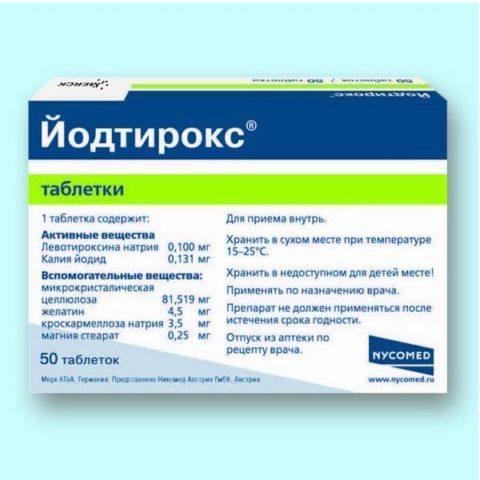 Активные вещества препарата: левотироксин натрия и калия йодид. Помогают восполнить баланс йода в организме пациента при развитии зоба щитовидки.