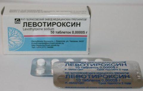 Гормональный препарат. Помогает пациентам при лечении тиреотоксикоза щитовидной железы.