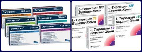 Левотироксин выпускается зарубежными и отечественными фармфирмами в различных удобных дозах.