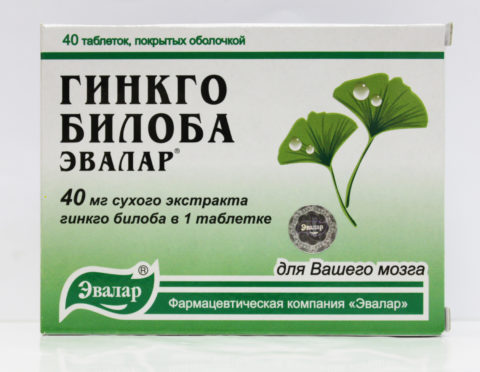 Один из самых известных таблетированных биологически активных добавок фармакологической компании «Эвалар».