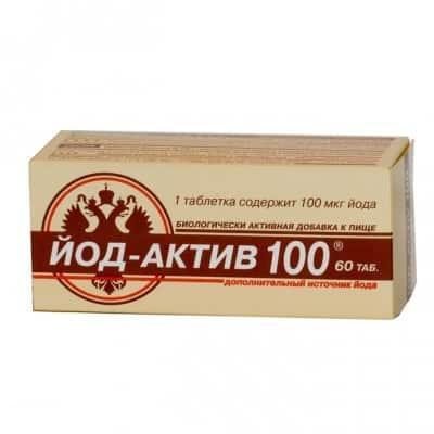 Отказаться от приема лекарств и витаминов, содержащих йод