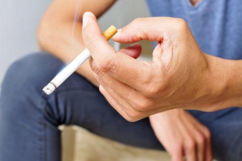 Перед проведением обследования (минимум за сутки) необходимо полностью отказаться от курения