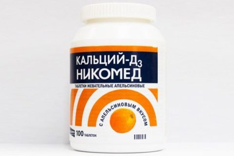 Препарат кальция с витамином Д3