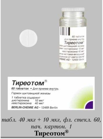 Препарат, способствующий нормализации гормонов Т3 и Т4. Применяется при лечении зоба и во время подготовки пациента к проведению оперативного вмешательства на эндокринный орган.