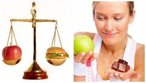 При неправильном питании организм недополучает нужные микроэлементы или наоборот
