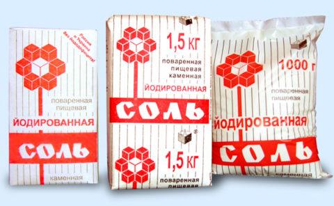 Разновидности фасовки йодированной соли