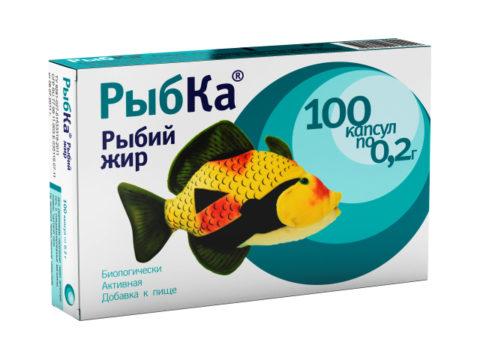 Рыбий жир реализуется населению через сеть аптек, имеет доступную цену.
