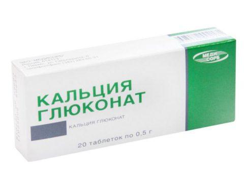 Самый распространённый и доступный препарат для восполнения уровня кальция в организме.