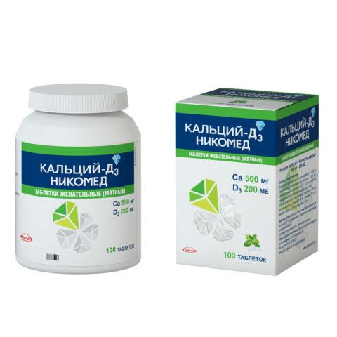 Современное средство при лечении гиперпаратиреоза паращитовидных желёз