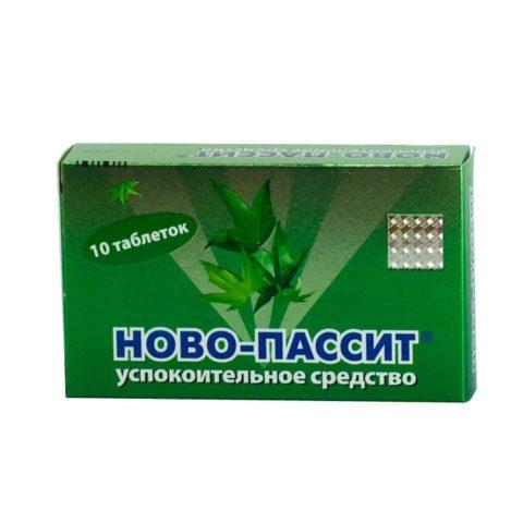 Таблетированный седативный препарат при лечении тиреоидита.