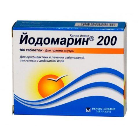 Йодомарин, 200 мг