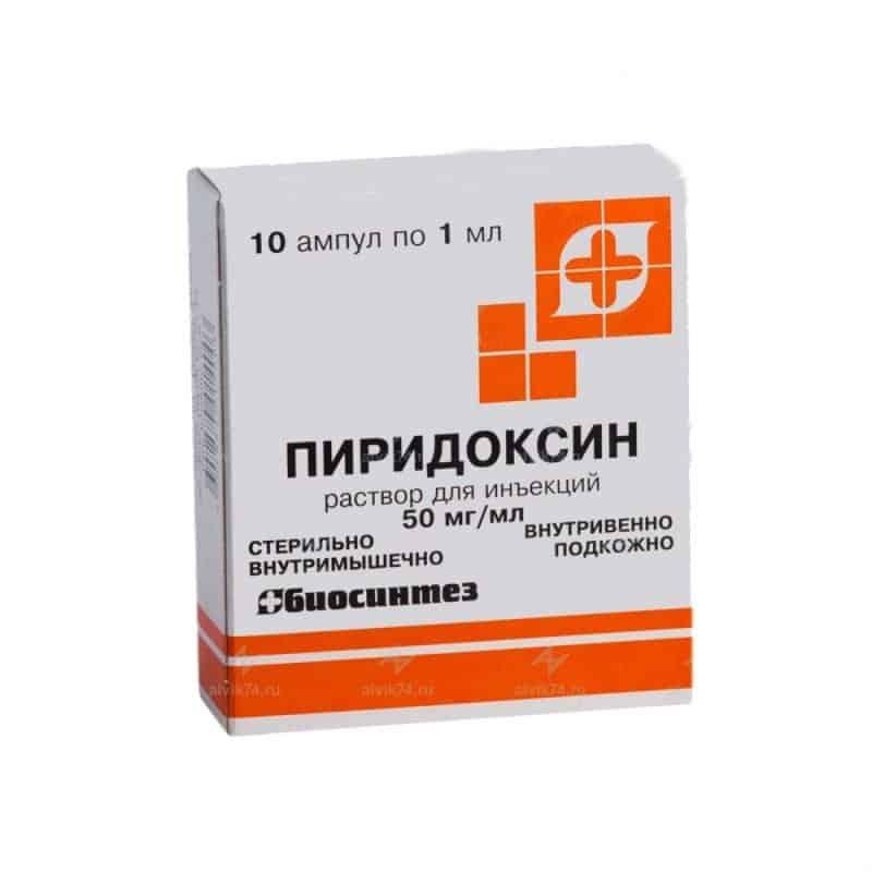 В одной коробке Пиридоксина содержится 10 ампул, цена которых не превышает 120 рублей.