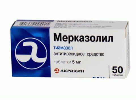 Антитиреоидное средство с главным компонентом – Тиамазолом.