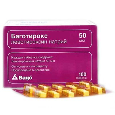 Баготирокс