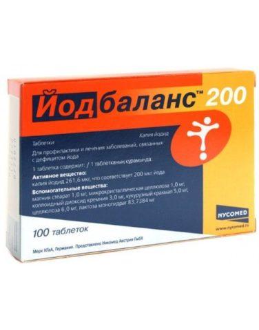 Лекарственное средство с высоким содержанием йода.