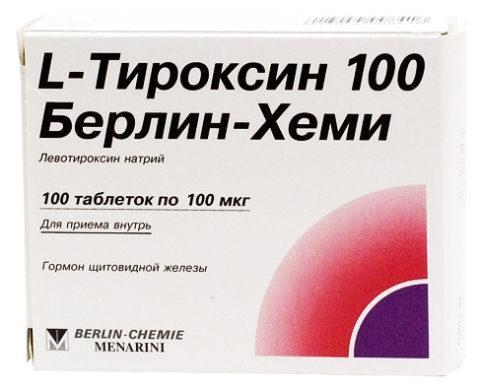 Наиболее оптимальное лекарство для гормонотерапии, что выпускается в разных удобных дозировках.
