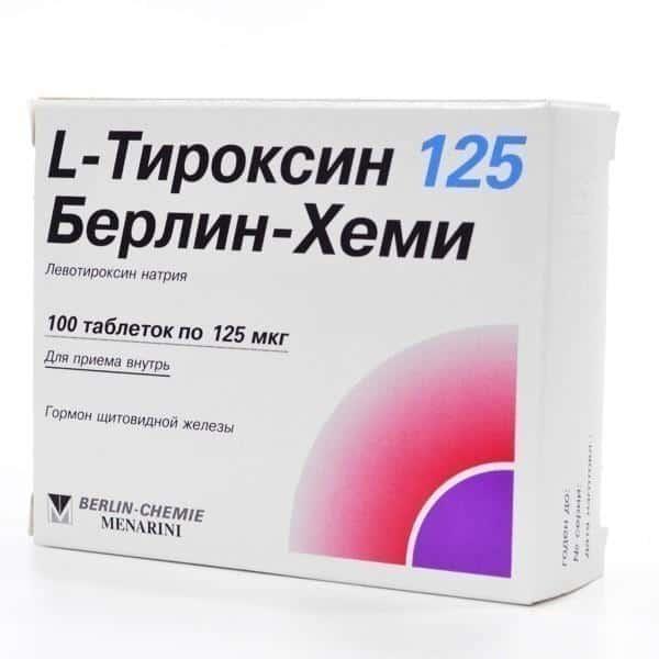 L-тироксин широко используется для лечения коллоидного зоба