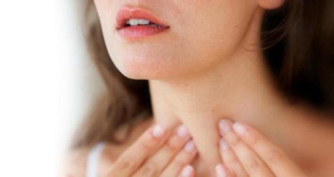 Щитовидная железа после операции: последствия, образ жизни и режим питания