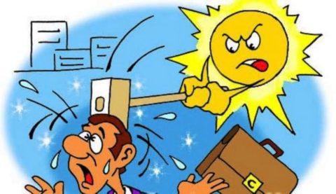Солнечный удар часто подстерегает больных, страдающих от выраженного гипотиреоза