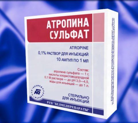 Введение атропина больным тиреотоксикозом, снижает на треть их сердечный выброс
